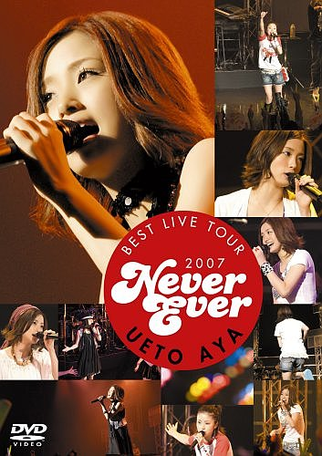 "UETO AYA BEST LIVE TOUR 2007 ""Never Ever"" [DVD][ユルコロ情報]"