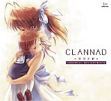 CLANNAD Original SoundTrack[ユルコロ情報]