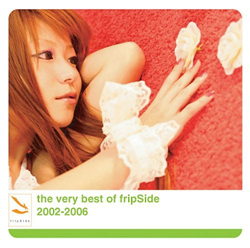 the very best of fripSide 2002-2006[ユルコロ情報]